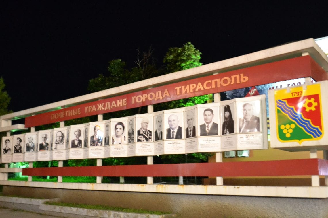 moldova wall of famous transnistrians