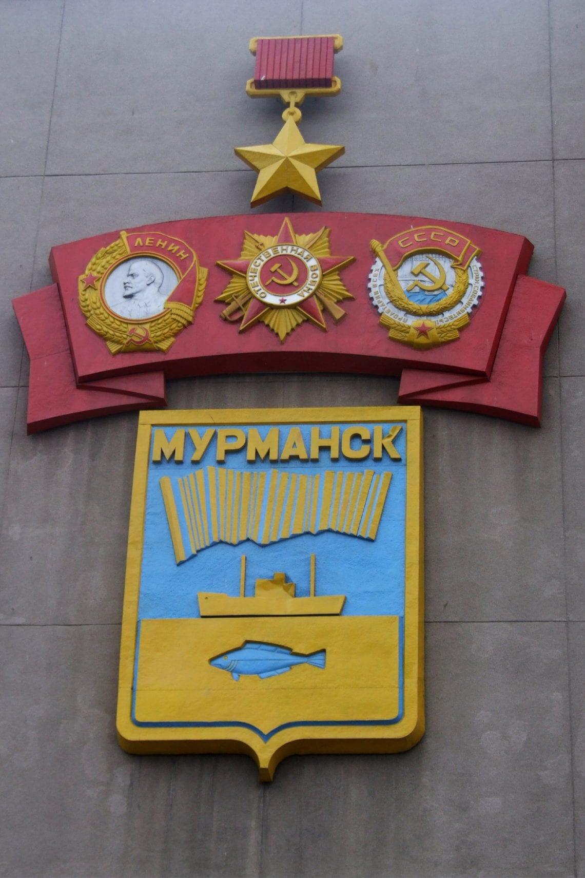 murmansk challenge city icon
