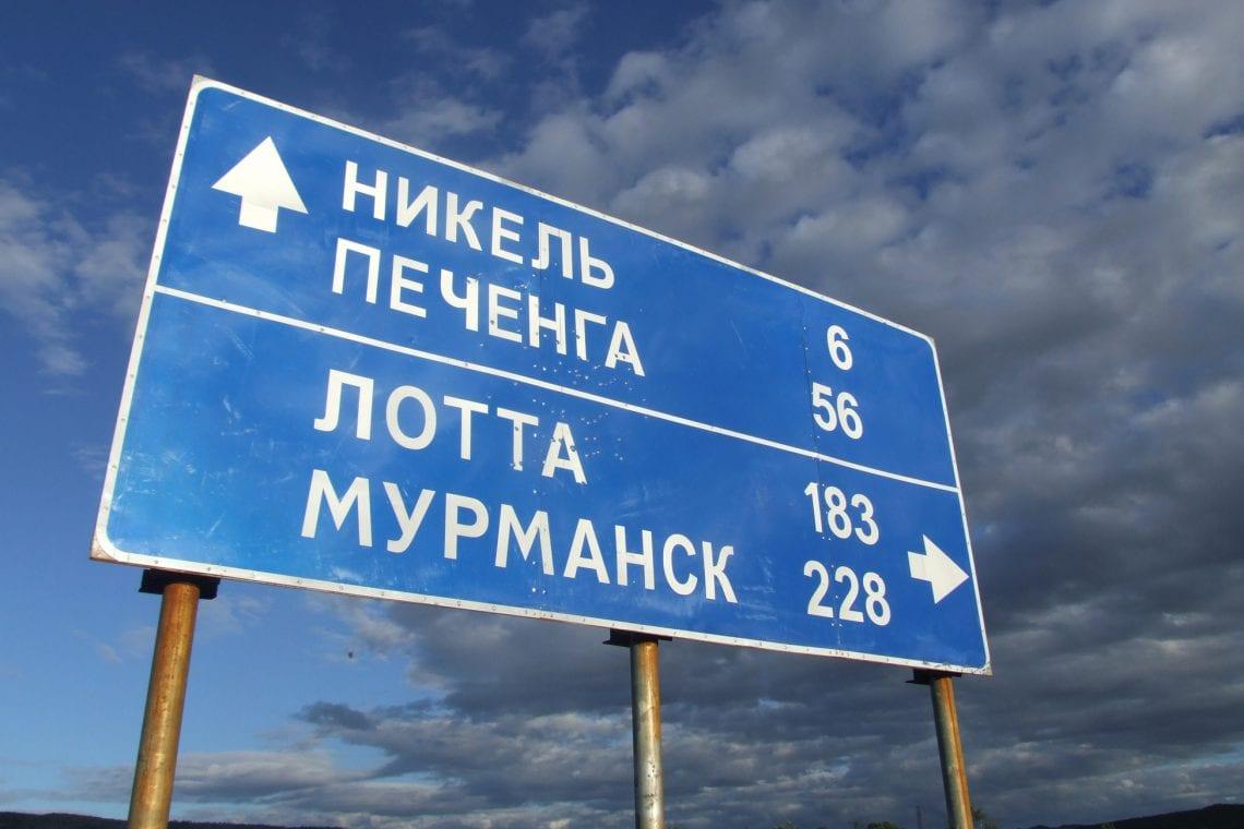 murmansk challenge sign to murmansk