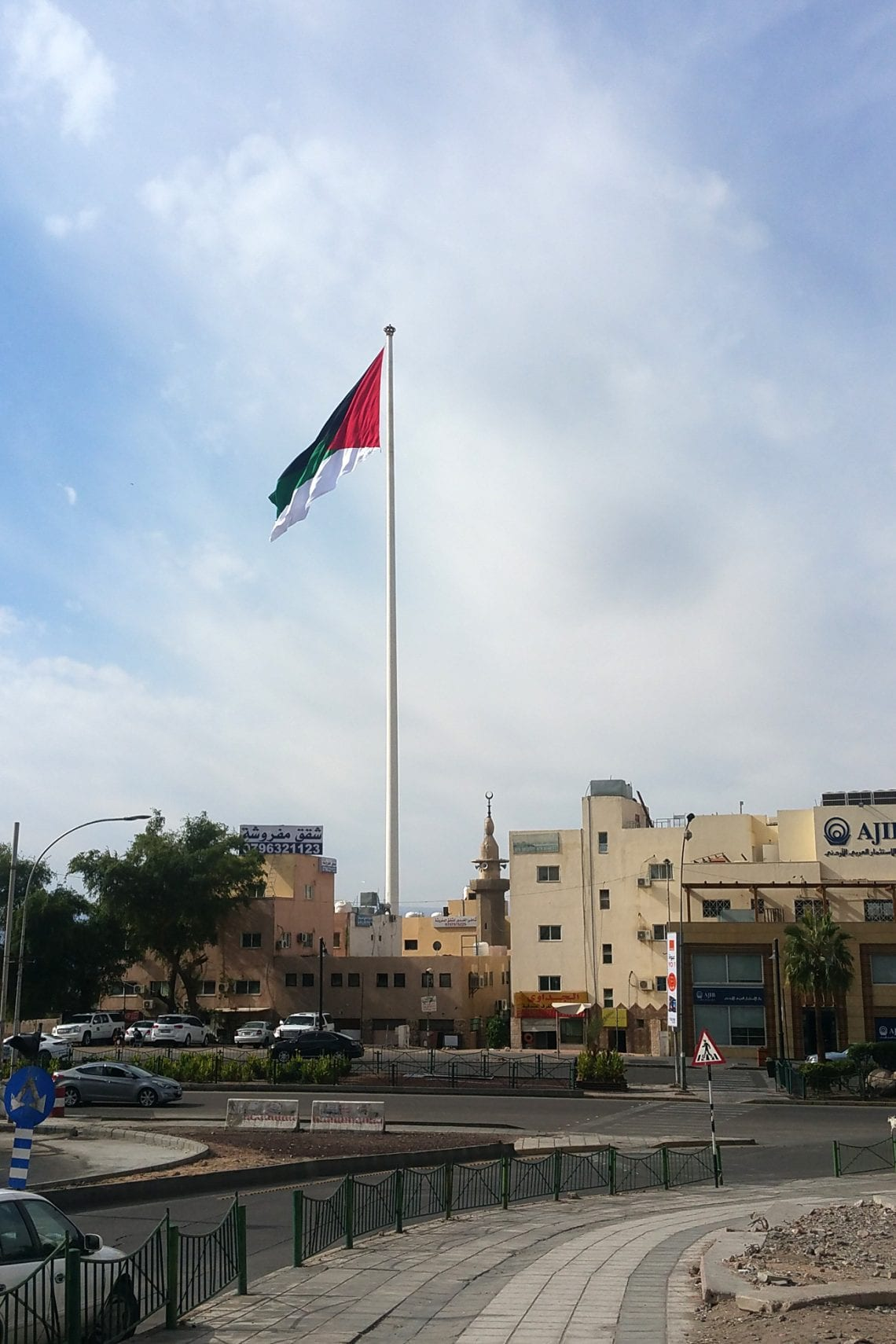 middle east backpack flag in aqaba