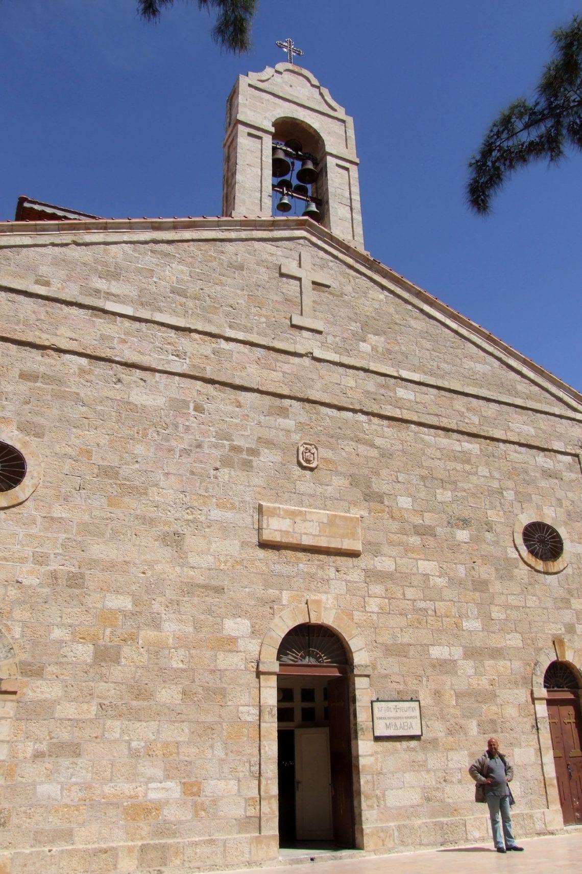 middle east backpack greek orthodox basilica of saint george 2