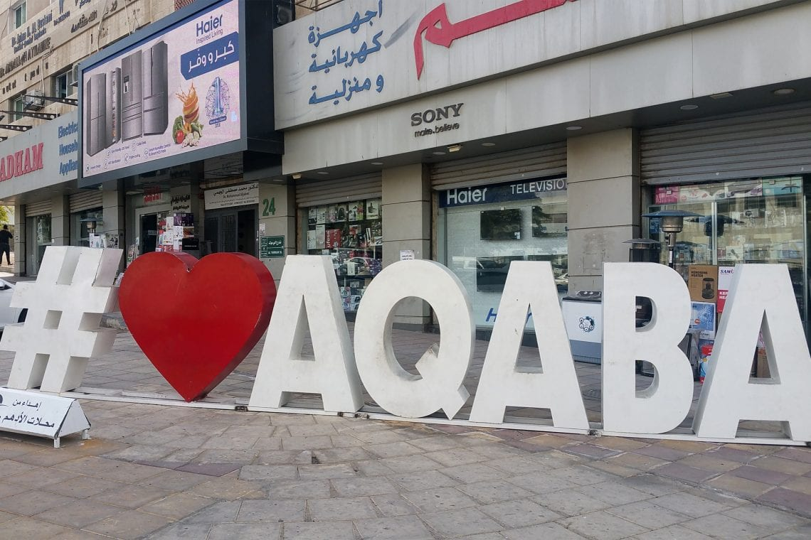 middle east backpack hastag aqaba